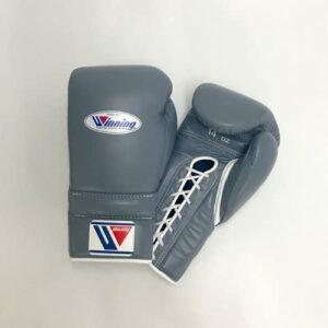 Winning Training Boxing Gloves 14oz